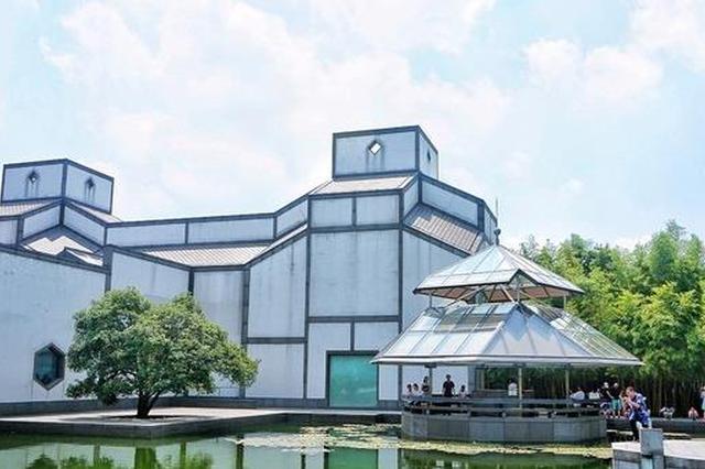 苏州多家博物馆6日起开放夜游