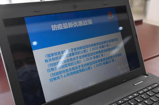 南京商品房交易登记不见面办理全覆盖 征税1.29亿元