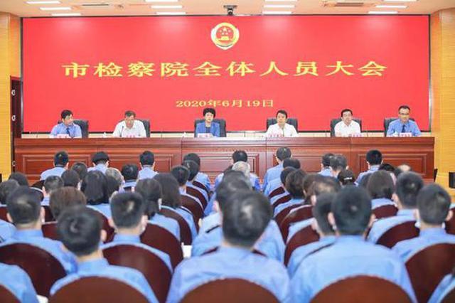 丁海涛任泰州市检察院党组书记 提名为检察长候选人