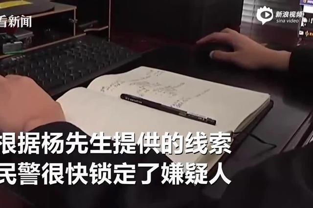 河南一诈骗团伙谎称能在核心期刊发论文 骗了200万