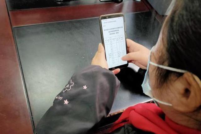 南京人社局长直播带岗 13.5万人参与最高年薪100万