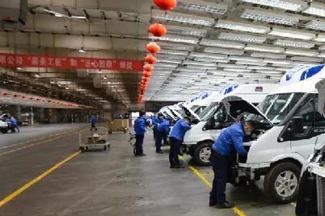 央企巨头出资160亿组建国家队 中汽创智落户南京