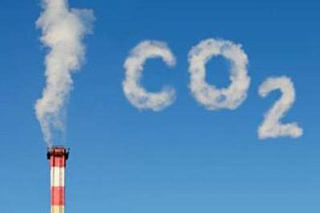 """第八个""""全国低碳日"""" 江苏提前完成年度目标任务"""