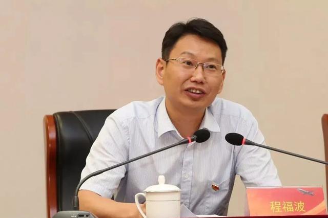 """""""70后""""副省长:程福波任陕西副省长"""