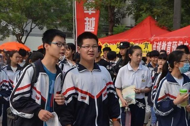 江苏普通高中3年将新增41万个学位 优化布局结构