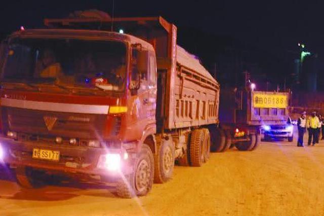 为准点下班 南京货车司机未按规停车休息被罚200记6分