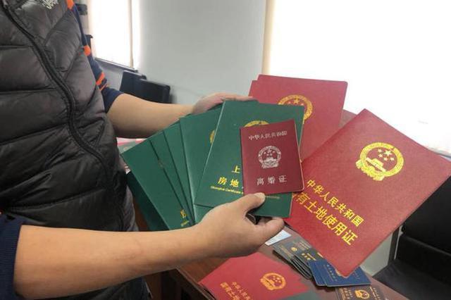 网购毕业证被骗 民警追踪三月破案