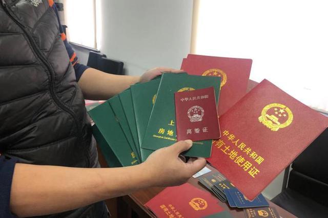 网购毕业证被骗9900元 民警追踪三月破案