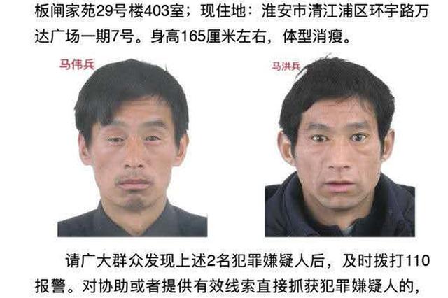 淮安发生重大暴力袭警案件:2名警员牺牲 2人在逃