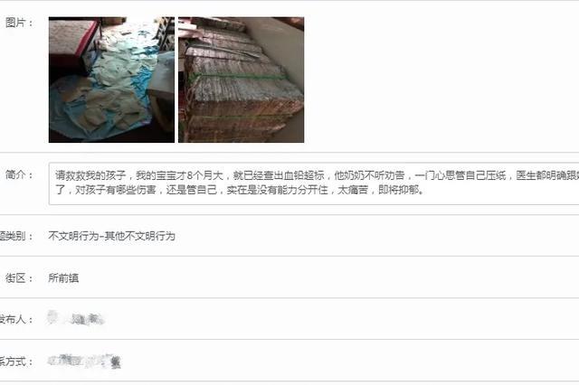 杭州老太在家做祭祀锡箔纸被儿媳举报 孙子血铅超标
