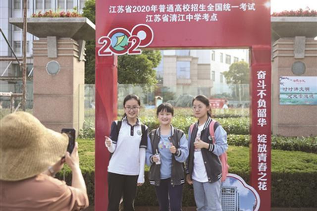 重返七月!江苏34.8万名考生今日迎战高考