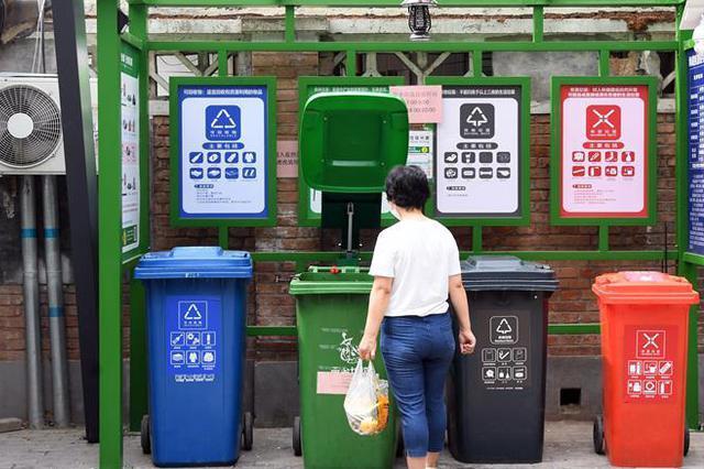 江苏住建厅回应社会关切 推进垃圾分类也要方便居民