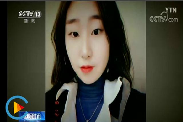 韩国对铁人三项女运动员不堪教练长期施暴自杀案展开调查