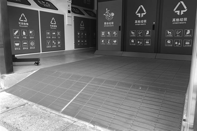 南京11月起将实施生活垃圾强制分类 有小区已试点