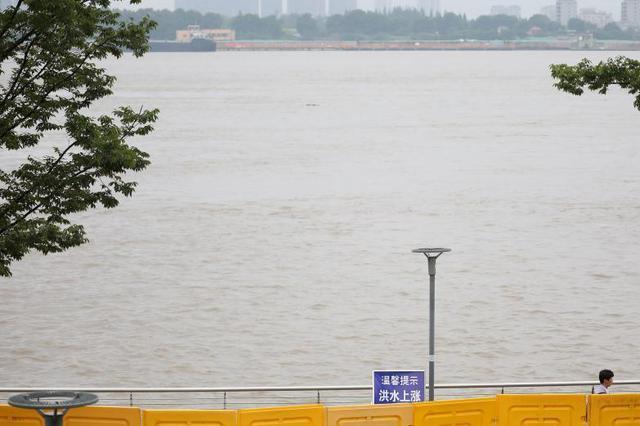 江苏启动长江防汛Ⅳ级应急响应 南京镇江高潮位超警戒
