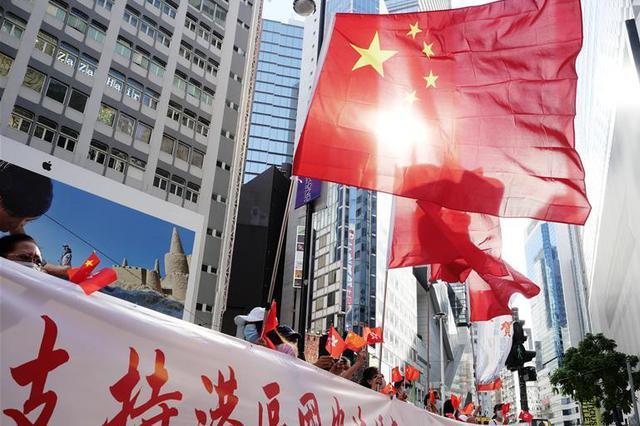 香港国安法实施细则7月7日生效:限制受调查的人离港