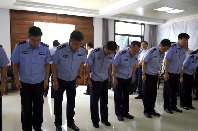 江苏2警务人员遭逃犯袭击牺牲 追悼会7月8日举行