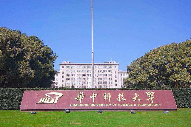 一件衬衣穿30年 华中科技大学院士夫妇捐资助学1000万