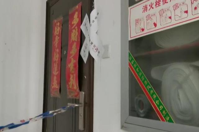 探访淮安暴力袭警案发现场:被贴封条,有技侦人员采集样本