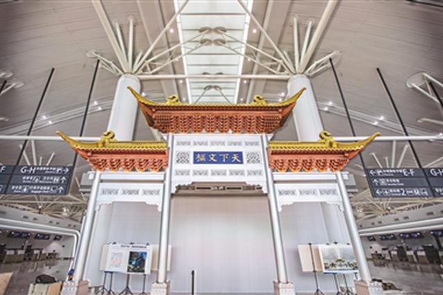 """南京禄口机场T1T2将""""双楼合璧"""" 各承担一半客流量"""