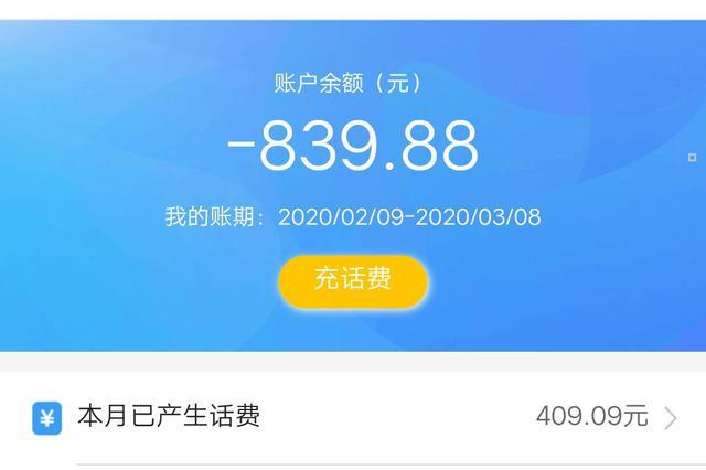 南京消协发布上半年消费者投诉报告 预付费仍是焦点