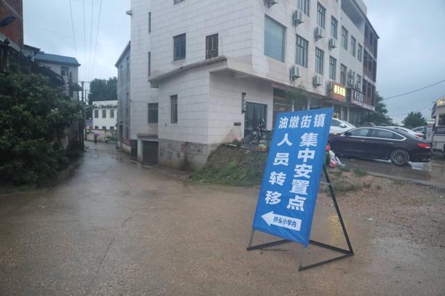 江西鄱阳油墩街镇发生圩堤决口 小学教室改为临时安置点