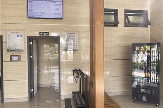 昆山厕所革命让公厕焕然一新 中央空调、24小时热水