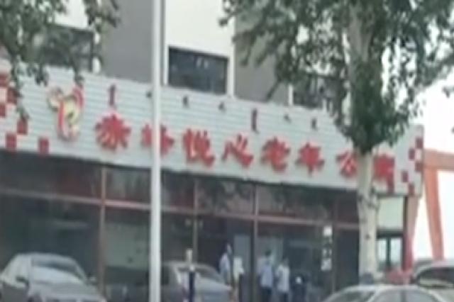 赤峰红山区政府工作人员:老年公寓命案死者和嫌犯均八旬左右
