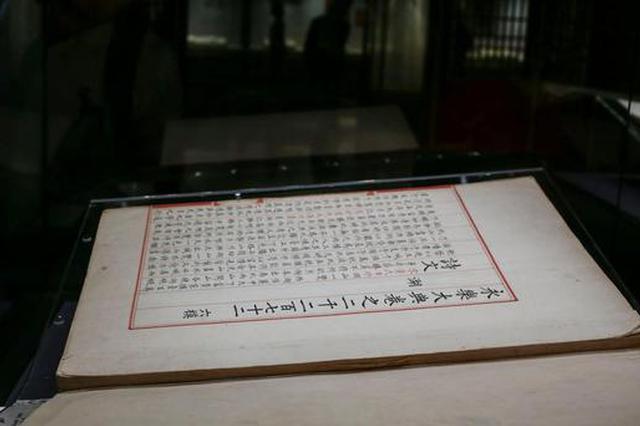 中国藏家拍得两册《永乐大典》 回顾旷世大典的寻找之路