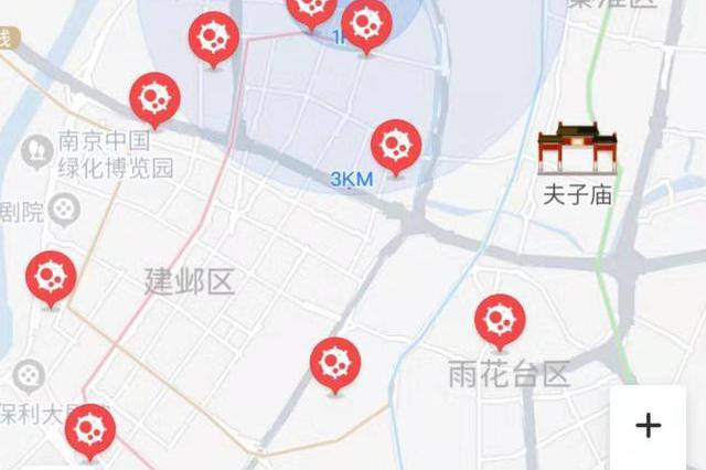 南京雨花台区调整行政区划 新设立古雄街道