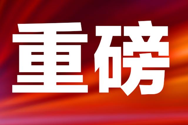 最新!南京2020-2021新学期校历公布 秋季学期9月1日开学