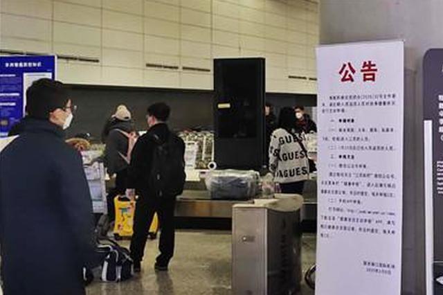 南京机场客运量恢复至疫情前六成 单日最高达6.5万