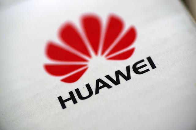 华为回应英国将停止采购5G设备:决定令人失望