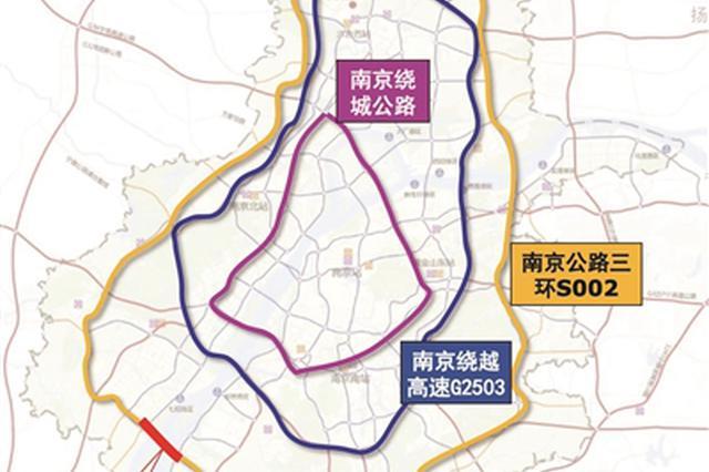 """南京锦文路过江通道将建双层公路桥 圈起南京""""三环"""""""