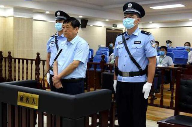 全国人大环资委原副主任委员受贿两千余万 获刑14年