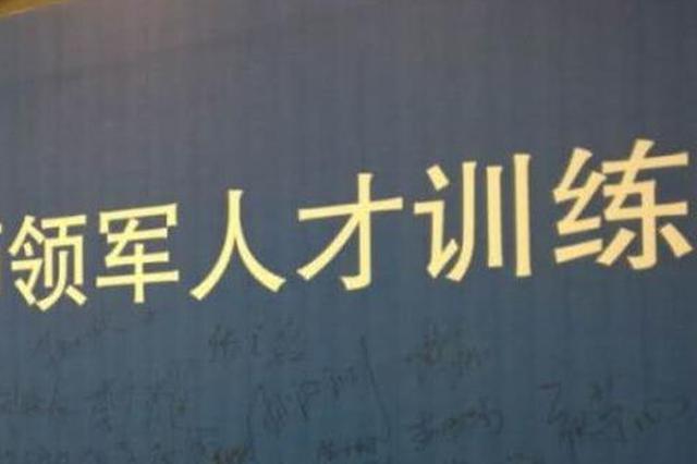 江苏4大专项行动激励青年英才 加快人才高地转型升级