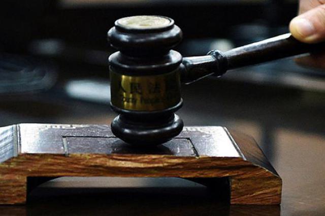 判决书:淮安一干警受贿、挪用扣押款炒股,被判刑十一个月