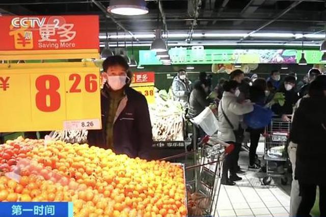 上半年江苏CPI同比上涨3.9%