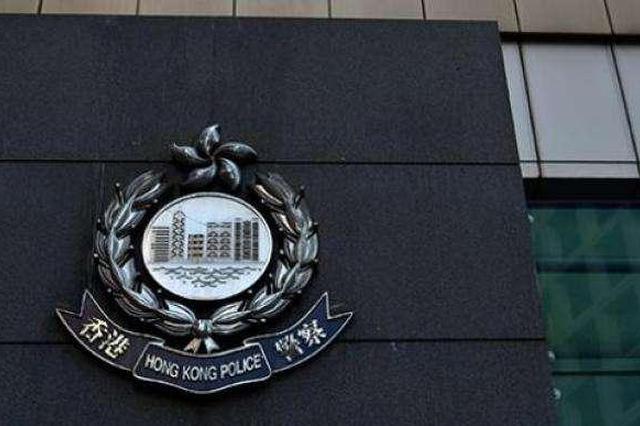 四人涉违反香港国安法被港警拘捕 年龄介乎16岁至21岁