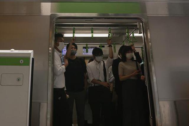 日本东京新增病例大幅增加,当地政府宣布缩短餐馆等营业时间