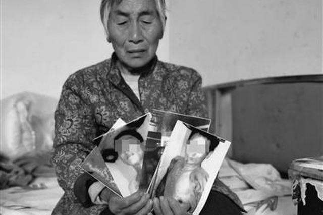 两儿一孙被枪杀 78岁奶奶追凶12年