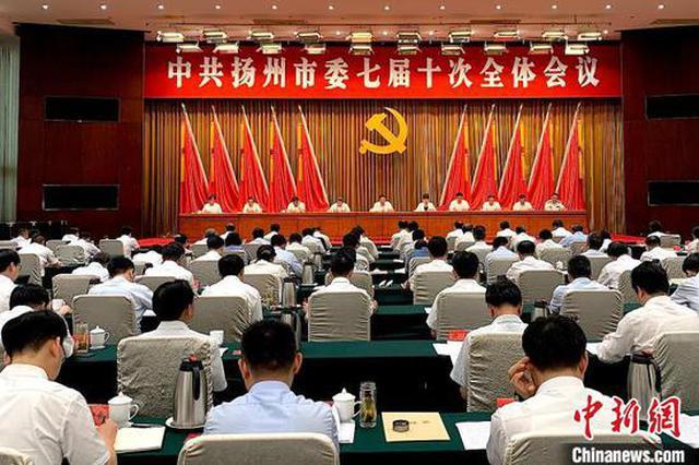 """扬州市委书记夏心旻:企业是我们的""""衣食父母"""""""