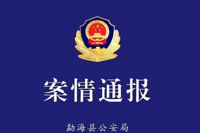 南京失联女大学生被其男友等三人合谋杀害埋尸