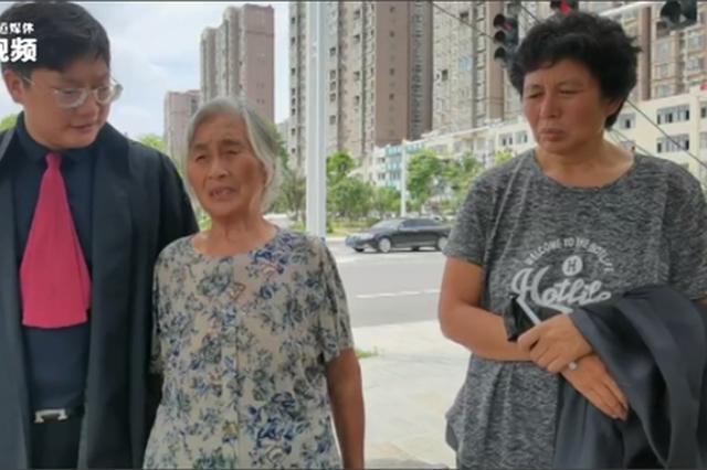两儿一孙被杀后老人追凶12年 庭审时放弃赔偿希望严惩凶手