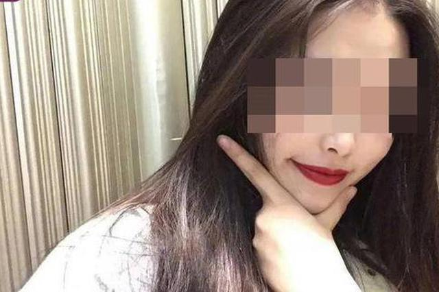 被害南京女大学生父亲:不知男方职业 没怀疑过他