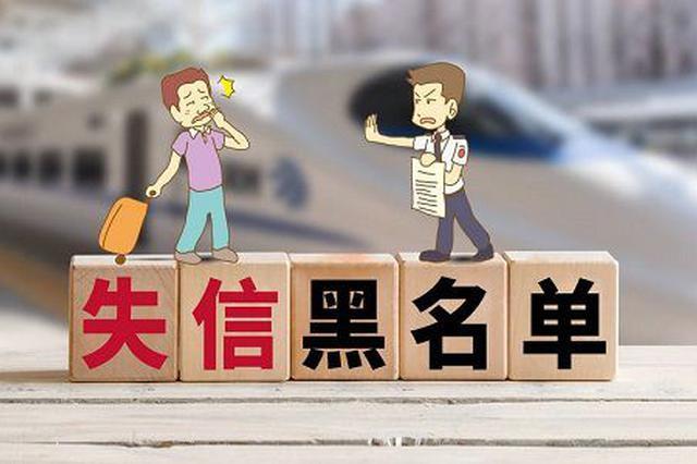 南京一老赖开发商涉转移财产七千万 实际控制人被控拒执罪