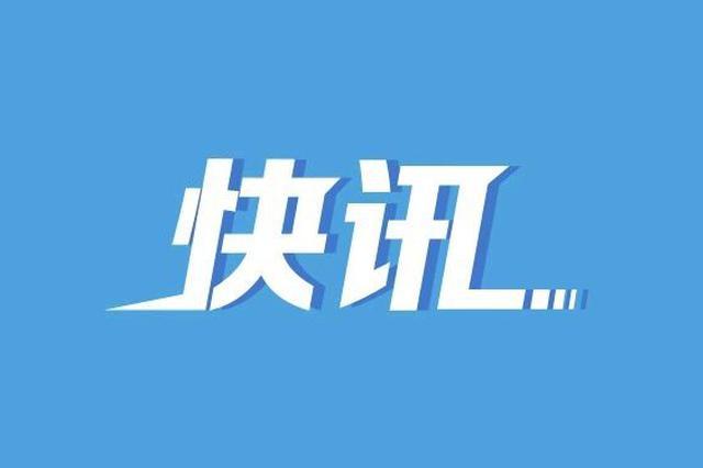 南京遇害女生父亲赴云南勐海接收女儿骨灰