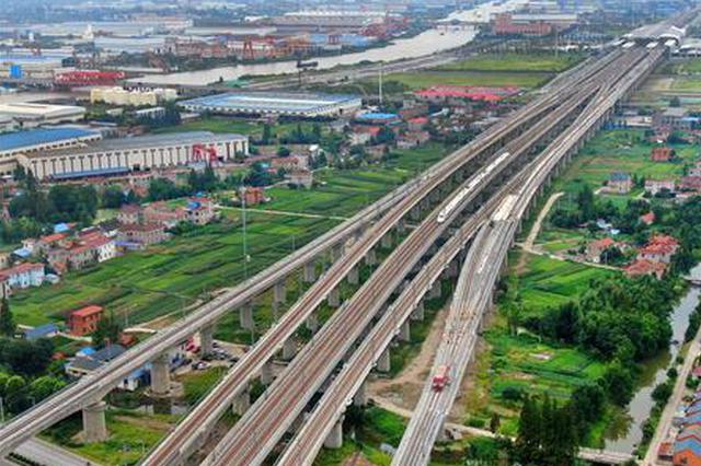 最新进展!盐通高铁完成全线铺轨 预计年底开通运营