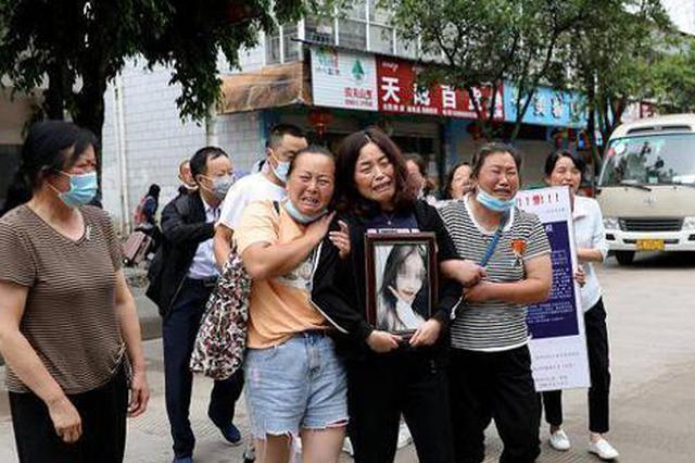南京女大学生家属透露3名凶手作案动机:初步调查系感情纠纷