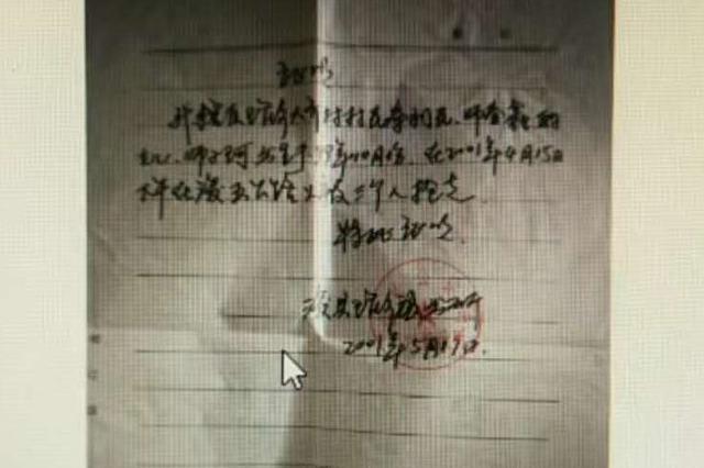 河南男子直播寻找丢失19年的女儿 3个月帮助4名网友认亲